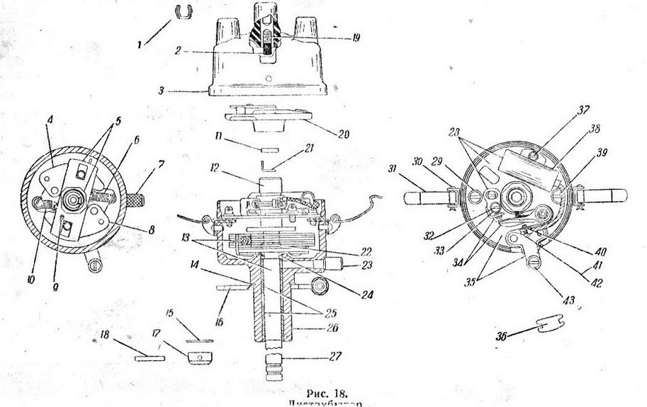 platen spring of distributor to car willys mb buy us delivery